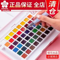 日本樱花固体水彩颜料24色36色48色美术专业固体水彩套装初学者学生专用手绘画笔水彩绘画工具樱花牌珠光水粉
