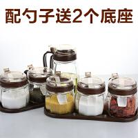 厨房用品玻璃调料盒盐罐调味罐家用佐料瓶收纳盒组合装调味瓶套装家居日用收纳用品 咖啡1油壶5调味罐 送2只底座