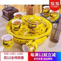 陶瓷茶杯 茶具套装 家用 现代简约景德镇茶具陶瓷整套功夫茶壶茶杯茶盘