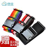行李箱绑带行李牌旅行箱托运十字行李带打包带拉杆箱捆绑带加固带