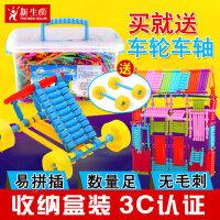 聪明棒积木塑料拼插装幼儿园男女孩1-2宝宝儿童玩具3-6周岁批发 2