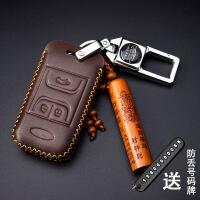 【家装节 夏季狂欢】奇瑞瑞虎8钥匙套专用智能遥控包车 2018新款