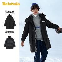 巴拉巴拉男童羽绒服2019新款冬装中长款派克服两件套洋气儿童外套