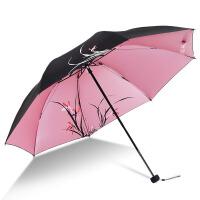 伞遮阳伞防晒防紫外线三折叠雨伞女神创意太阳伞晴雨两用