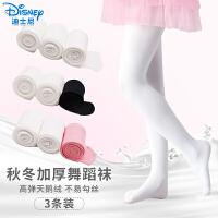 女儿童连裤袜秋冬季女童打底袜 秋季宝宝加厚袜长筒袜子舞蹈袜白色