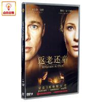 正版电影 返老还童 正版DVD9 荣获3项奥斯卡奖