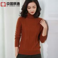 秋冬新款高领加厚纯山羊绒衫女套头短款修身百搭毛衣打底针织衫