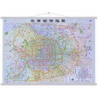 北京城市地图(全开1 05米×0 75米 专业挂图) 9787503164507 中国地图出版社 中国地图出版社