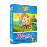幼教从零开始学英语10DVD幼儿卡通英语儿童早教启蒙光盘宝宝幼教