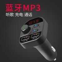 20191216035602872�]�s音��dMP3播放器汽��{牙免提手�C�Ш酵ㄔ��pusb快充汽�用品-�{牙升�款(不含�b