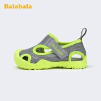 【3件5折价:80】巴拉巴拉童鞋儿童凉鞋女童男童小童鞋沙滩鞋透气夏季