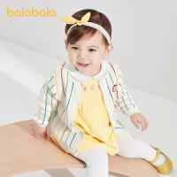 巴拉巴拉女童套头毛衣婴儿线衫针织衫开衫彩虹全棉春秋