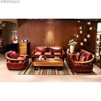 现代简约 新中式皮沙发 全实木客厅家具 北欧乌金木沙发组合 组合