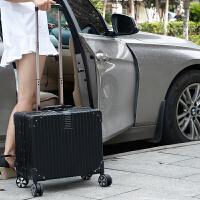 18寸商务登机箱男女时尚铝框行李箱16短期旅行箱韩版小清新箱子潮 16寸