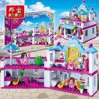 【小颗粒】邦宝益智拼搭媚力都市拼插积木女孩建筑情景玩具美容院6111