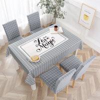 君别桌布套装六把椅子 防水防油免洗桌布布艺棉麻餐桌弹力椅套长方形现代简约台布椅套装