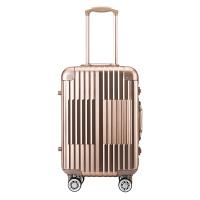 Miffy/米菲新款铝镁合金 旅行箱万向轮拉杆箱行李箱时尚商务