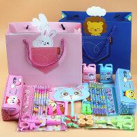 学习用品六一儿童生日礼物开学奖品创意文具套装礼盒小学生大礼包
