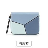 卡包女式韩国可爱个性迷你小巧大容量卡片包零钱包一体包
