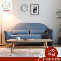N空间 糖果色超舒适布艺沙发XW501 北欧日式小户型单人位双人位三人位
