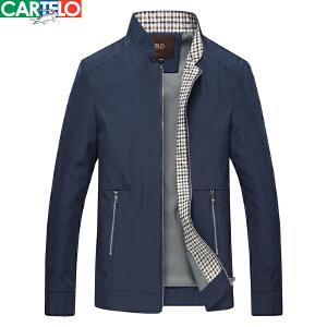 CARTELO/卡帝乐鳄鱼2017秋季新款男装休闲立领修身夹克男商务外套