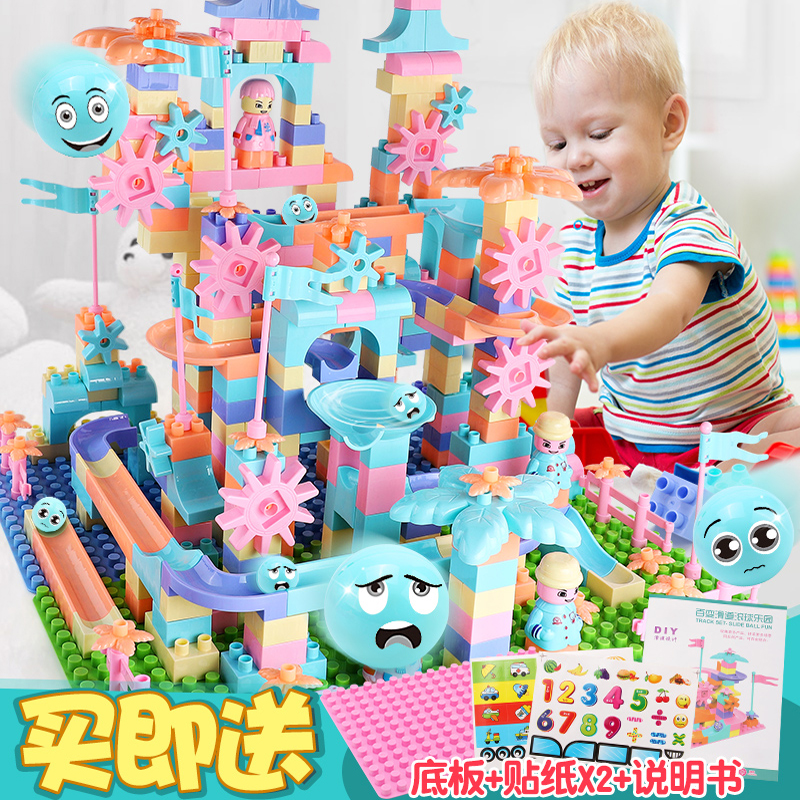 积木玩具拼装益智6-7-8-10周岁男孩宝宝1-2-3女孩小孩开发智力积
