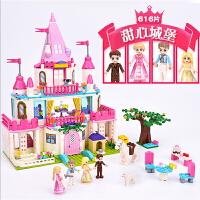 女童积木拼装玩具组装房子5别墅8小女孩子过家家系列6-10岁7