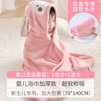 婴儿浴巾儿童斗篷带帽可穿比纯棉柔软加厚新生儿宝宝洗澡浴袍吸水