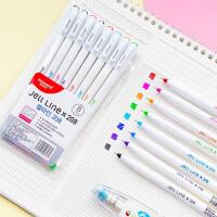 慕那美韩国慕娜美彩色中性笔简约小清新水彩笔水性全针管笔勾线笔创意多功能手账笔0.4mm