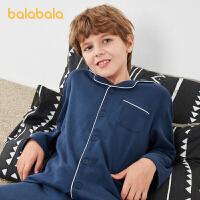 【狂欢返场3折价:59.7】巴拉巴拉儿童家居服套装男童睡衣中大童小童宝宝简约时尚