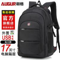 时尚潮流双肩包男高中学生书包女电脑包旅行包大容量休闲男士背包