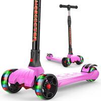 炫梦奇儿童滑板车3-6岁-12岁四轮小孩折叠闪光滑滑车宝宝踏板车 三两轮摇摆滑轮车幼儿脚踏板车 可爱粉