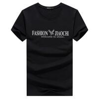 新款男式短袖t恤男士青年大码半袖体恤字母速卖通宽松男装