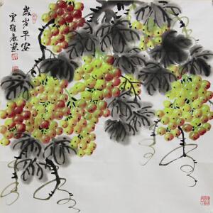 《岁岁平安》中国美术家联谊会副主席、山东美协元老级会员贾维永【真迹786】