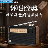 熊猫T-41收音机新款复古便携式全波段老人半导体充电老式广播老年人调频fm调幅短波台式