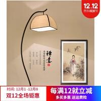 新中式落地灯客厅钓鱼立式现代卧室台灯复古中国风茶几书房落地灯