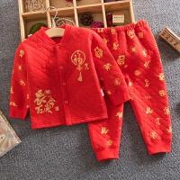 秋季婴儿红色内衣保暖套装宝宝周岁服季男女保暖内衣套装