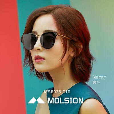 陌森眼镜娜扎同款2018年春夏新款太阳镜女士司机镜大框墨镜MS6035娜扎同款2018年春夏新款
