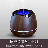 自然良品超声波香薰机喷雾机家用卧室内加湿器精油香薰灯静音助眠