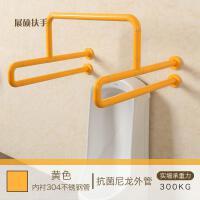 不锈钢浴室扶手洗手盆助力架卫生间通用老人小便斗无障碍扶手栏杆