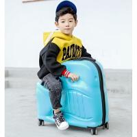 儿童拉杆箱卡通行李箱可爱宝宝拖箱子可坐骑旅行箱24寸 24寸 适合3-15岁 送安全带 箱套 行李牌 箱