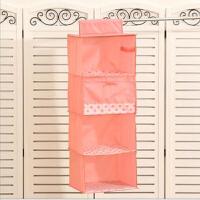 博纳屋 四层收纳挂袋衣橱多层挂式整理收纳袋 圆舞曲衣物收纳袋 可爱多层布艺储物袋 蜜桃粉