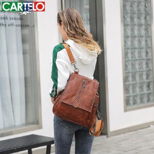 卡帝乐鳄鱼时尚多用双肩包女新款韩版百搭复古软皮学生背包旅行包