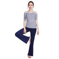 [当当自营]皮尔瑜伽(pieryoga)2018新款瑜伽服套装女 跑步运动健身服修身显瘦两件套 81328蓝白条中长袖