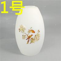 磨砂玻璃灯罩配件e27螺口吊灯壁灯台灯灯罩配件白色灯罩外壳