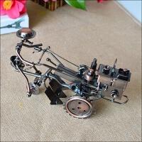 复古金属模型摆设创意书桌家庭家居装饰工艺品书架摆件