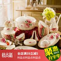 碗碟套�b北�W陶瓷餐具骨瓷碗�P子碗碟碗筷�M合家用碗套�b �金 60件