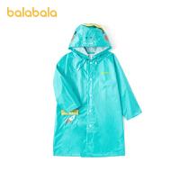 巴拉巴拉儿童雨衣幼儿园小孩雨披男女童卡通趣味宝宝上学小童便携