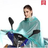 单人电动车摩托车大雨衣雨披 小帽沿无镜套时尚透明水晶