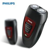 飞利浦(Philips)电动剃须刀PQ182/16充电式无线刮胡刀原装正品旋转式双刀头